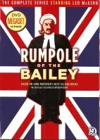 Rumpole DVD set