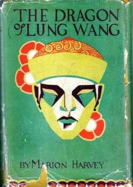 Dragon of Lung Wang